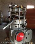 藥茶陶瓷壓片機