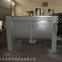 CY-50系列桶式炒药机