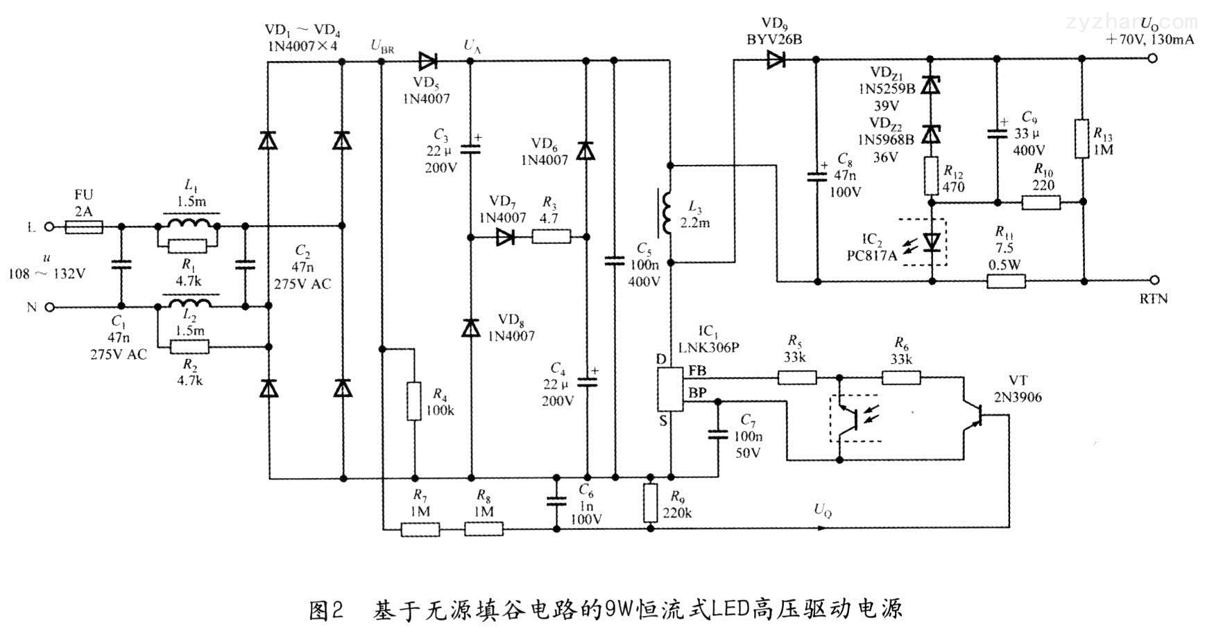 铃木电梯主板 sec3000a-上海曦龙电气设备有限公司