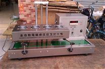 小口径台式电磁感应铝箔封口机