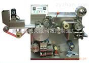 小型铝塑包装机、微型铝塑包装机