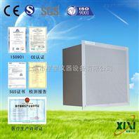 吸顶式空气消毒器 QS认证