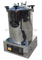 自動高壓煎藥機