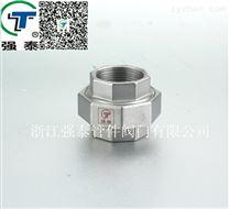 【生產直銷】強泰不銹鋼活接  絲扣管件  DN50