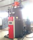 1T立式燃气蒸汽锅炉 节能环保蒸汽锅炉
