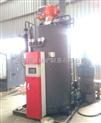 1T立式燃氣蒸汽鍋爐 節能環保蒸汽鍋爐