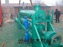 螺旋輸送機冷卻式螺旋輸送機滄州英杰機械專業生產