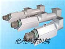 壓力螺旋輸送機價格壓力螺旋輸送機廠家