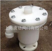 正品WXF6-PP阻火单吸阀 PP单吸阀 防腐盐酸碱储罐阻火呼吸阀