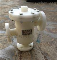 塑料带双接管呼吸阀