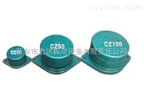 CZ100電磁倉壁振動器/宏達振動設備