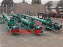 螺旋输送机型号单管螺旋输送机