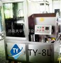 TY-8L-广东茶叶超微粉碎机|广东茶叶粉碎设备|广东茶叶超细粉碎
