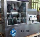 TY-30l-广西茶叶超微粉碎机|广西茶叶粉碎设备|广西茶叶超细粉碎