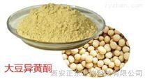 大豆提取物—40%大豆異黃酮 ,質優價廉,廠家供應