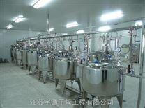 CQT系列连续式高效液-液萃取塔