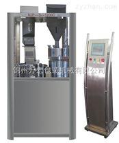 NJP-3-800C全自動膠囊填充機