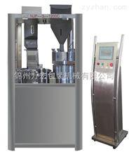 NJP-1200全自动硬胶囊填充剂 胶囊充填机专业生产企业