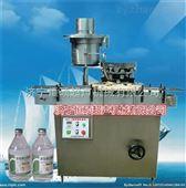 高速轧盖机/转盘式西林瓶高速轧盖机厂家