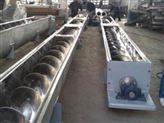 螺旋输送机型号耐高温螺旋输送机