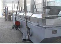 生物發酵廢液噴霧干燥機