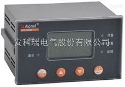 安科瑞AIM-T200B工业用IT系统绝缘监测产品