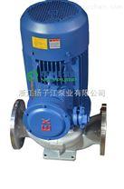 離心泵:IHG型立式單級單吸不銹鋼防爆離心泵