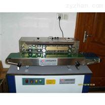 [促销] 药用封口机 墨轮印字连续封口机(FR-980)