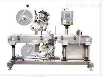 【供应】 TB-80W平面自动贴标机