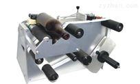 【供應】雙面側貼貼標機,扁瓶雙面標簽機,雙面自動貼標機