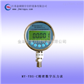 MY-YBS-C-精密数字压力表,台式压力泵价格