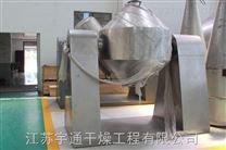 FZG-15防爆真空干燥箱要求