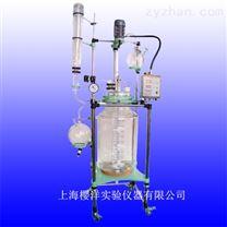 上海80L双层玻璃反应釜厂家