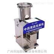 不锈钢电加热中药煎药包装机