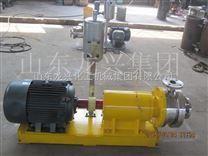 山東龍興-lxm型管線式粉碎乳化泵