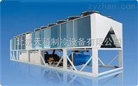 螺杆式工业冷冻机组价格
