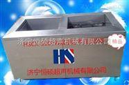 供應(重慶1500型雙槽加熱無極可調超聲波清洗機)HSCX