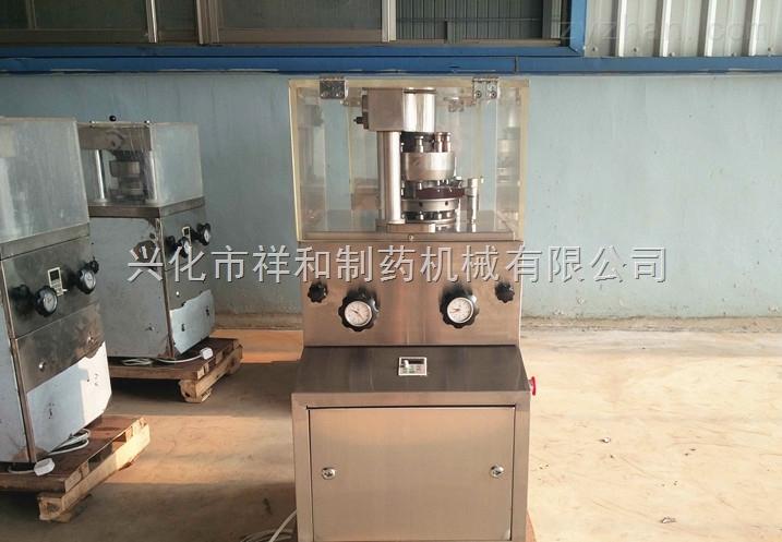 ZP7A小型旋转式压片机|实验室压片机