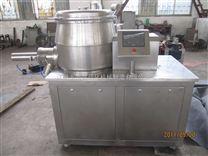 GHL高效濕法混合制粒機
