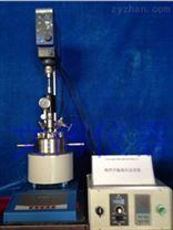 機械攪拌高壓反應釜