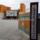 高速路段养护养生蒸汽机(蒸汽发生器)