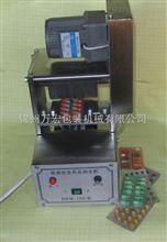 供应小型铝塑药板剥粒机 分离机械设备