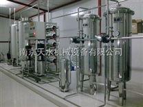 超纯水生产设备/除盐离子交换设备