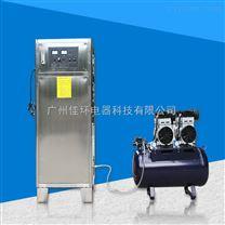 高濃度臭氧發生器廠家