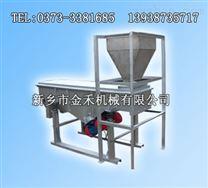 大米分級篩選機/大米清雜篩/大米分級篩/多功能稻谷分級篩