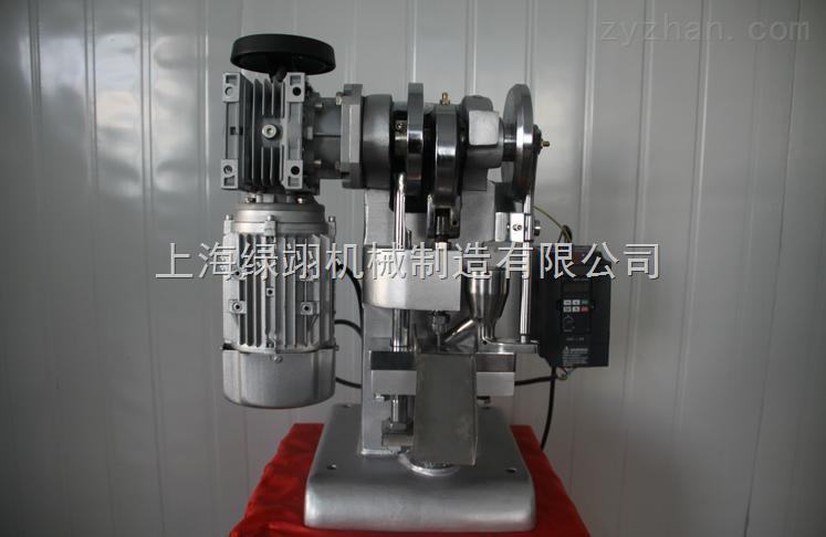 实验室压片机小型