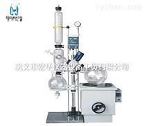 RE5003(50L)旋转蒸发器/蒸发仪/旋蒸