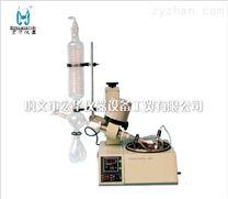 实验室小型旋转蒸发器