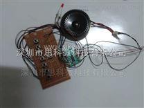 SK040语音提示IC在加湿器中的应用