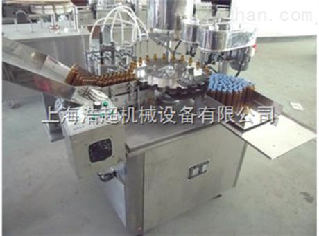 HCGX系列电子烟油灌装机